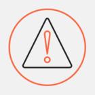 Сильні пориви вітру та град: у Києві оголосили штормове попередження