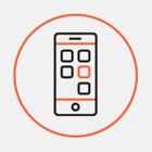 Який вигляд мають цифрові водійські права у смартфоні