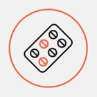 Запустили онлайн-мапу аптек України, де діє програма «Доступні ліки»