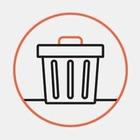 Де у Києві розташовані контейнери для небезпечних відходів