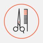 Стрижки, бар і кінопокази. Заклад «Золото Haircuts & Field» на «Золотих воротах»