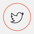 Twitter почав позначати акаунти ЗМІ, які контролюються державою
