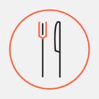 Засновники KAMA перезапустять Cafe Select Eatery у форматі бару