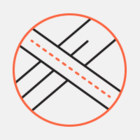 Як будують нові пішохідні мости над Борщагівською гілкою швидкісного трамвая
