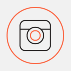 Apple завела сторінку в Instagram для публікації кращих фото з iPhone