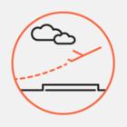 МАУ забороняє використання респіраторів із клапаном видиху в літаках