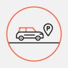 На паркінгах у центрі встановлюють зарядні станції для електромобілів: перша вже на Хмельницького