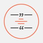 Цитати з «Дикого поля» замість передбачення у чеках «Сільпо»