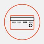 Скільки активних платіжних карток припадає на одного українця
