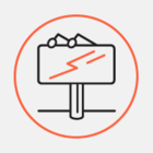 В Івано-Франківську відмовилися від обраного логотипа та розроблять новий