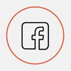 В Україні та Німеччині проблеми з доступом до Facebook