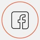 Facebook дозволив ставити на обкладинку фото 360°