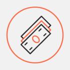 Половина оплат в Україні – безготівкова