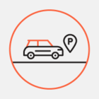 Паркінг на 400 авто відкриють біля Київського зоопарку