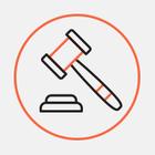 Roshen через суд зареєстрував патент на червоні стрічки для тортів