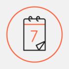 Відкриття виставки про видатних польок в IZONE