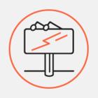 На Хрещатику відновили незаконні вивіски, демонтовані «Київрекламою»