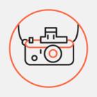 Київ увішов у топ-15 міст, які найчастіше фотографують