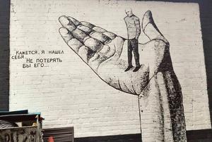 «Не мистецтво, а шизофренія»: що відбувається зі стіною у Харкові