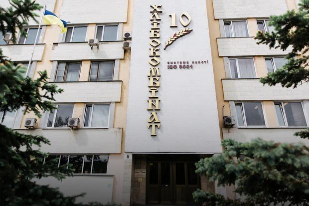 Я працюю у ПАТ «Київхліб»