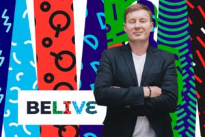 BeLIVE: все, що відомо про новий літній фестиваль на «Олімпійському»