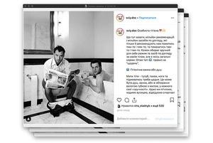 Як не лікуватися від вигаданих хвороб – українські лікарі роблять Instagram «Свій.Док»