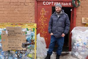 Перша громадська сортувальня в Києві: як це працює