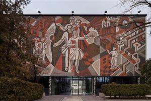 Офіс «Ковальської» на Оболоні з радянським панно на фасаді