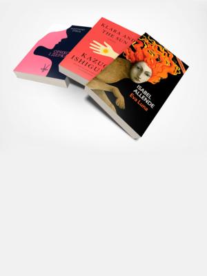 Що читати? 21 книга, на яку ми чекаємо у 2021 році