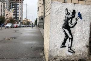 Хто і навіщо зробив фейки Бенксі у Києві
