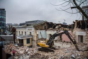 Я бачу, що в Києві руйнують історичну будівлю. Як цьому завадити