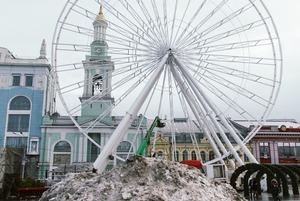 Фото дня. На Контрактовій поставили цирк, чортове колесо та різдвяне містечко