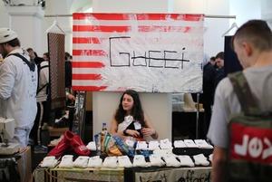 Перший Hypecon у Києві: що буде на фестивалі вуличної культури