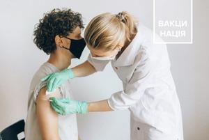 Примусово-добровільно: чи можна змусити тебе вакцинуватись проти COVID-19?
