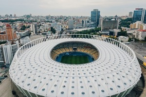 «Висота»: Київ на фото з дрона у фотопроекті журналу La Boussole