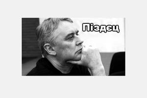 Подерв'янський, BrainStorm і балет Королівського театру – що робити у місті 9-12 грудня