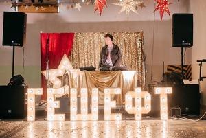 Найсвятковіший новорічний Гешефт Garage Sale