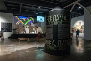 У «Довженко-Центрі» відкрили Музей кіно. Ось, який він має вигляд