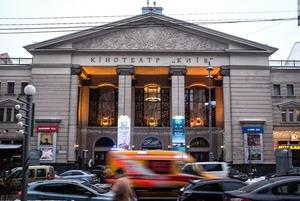 Що робитимуть з кінотеатром «Київ»: перші відповіді нових орендарів