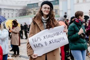Girl power. Люди, які прийшли на Марш жінок 2020