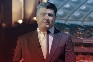 Чи можна провести дебати на «Олімпійському»? – пояснює Зураб Аласанія