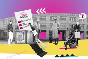Гід із доступності місцевих виборів: як проголосувати людям з інвалідністю?