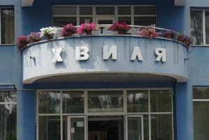 Bassiani робить фестиваль у радянському санаторії під Києвом. Що треба знати про ІСКРА