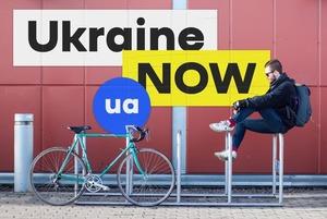 «Країна експертів»: що думають рекламники про бренд України