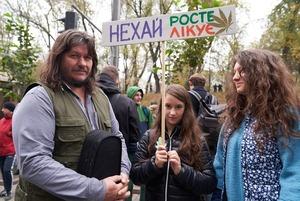 «Не для розваги»: як у Києві пройшов «Конопляний марш свободи»