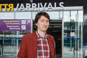 Как пассажиры рейсов из России проходят погранконтроль в Киеве