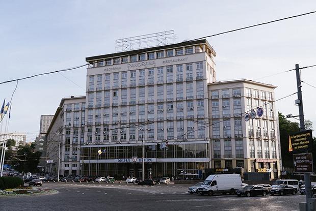 Я працюю в готелі «Дніпро», який купили за мільярд