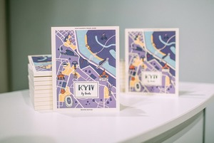 Англомовний гід Kyiv by Locals для ваших іноземних друзів