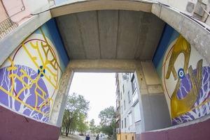 «Не Донбас, а Донеччина та Луганщина». Яким є український схід