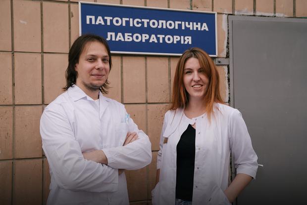 «У нас, мабуть, сталева психіка»: це подружжя патологоанатомів